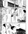 JK完全飼育マニュアル 第7話【エロ漫画・エロ同人誌】雌犬化を目指して監禁調教中のJKを放置プレイからの中出しH・・そして警察も動き出す。