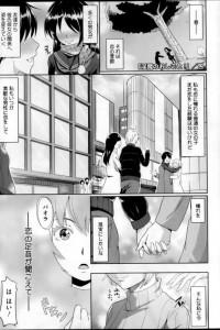 【エロ漫画】淫魔なのに貞操観念がしっかりしてる美女が処女を失う!【包 エロ同人】