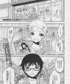 【エロ漫画】子作りにはおまんこでHしないと・・・あぁでもやっぱりアナルじゃないとダメ~【天月るり エロ同人】