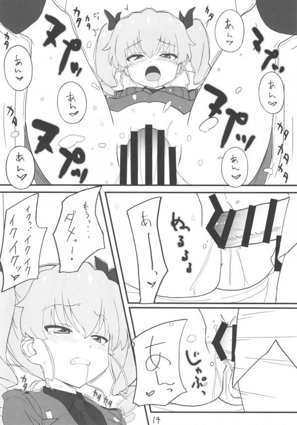 アンチョビがトイレで一本五千円でえっちな交流会www【ガルパン】【エロ漫画・エロ同人】 (13)