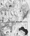 【エロ漫画】盗撮で脅してきた男に陵辱され次第に快楽に溺れてしまう美人妻!【たんたん エロ同人】