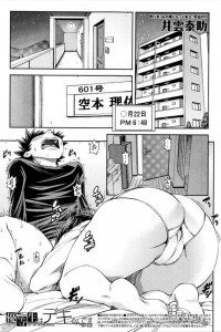 【エロ漫画】優等生はデキるんです 第4話 体調不良の会長JKを看病しつつ快気祝いの濃厚セックス!【井雲泰助 エロ同人】