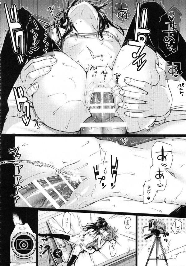 【ToLOVEる ダークネス】結城美柑が結城梨斗のパンティーになって履かれて町中でもとに戻った結果www【エロ漫画・エロ同人】 (159)