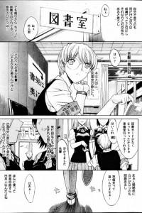 【エロ漫画】ハニィビィ #1 クラスの女子と教師のSEXを目撃した真面目な男子が口止めにと誘われHな関係に!【鬼ノ仁 エロ同人】