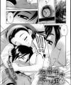 【エロ漫画・エロ同人誌】過剰なスキンシップしてくる姉の無防備な寝姿に我慢できず一線超えちゃいましたwww