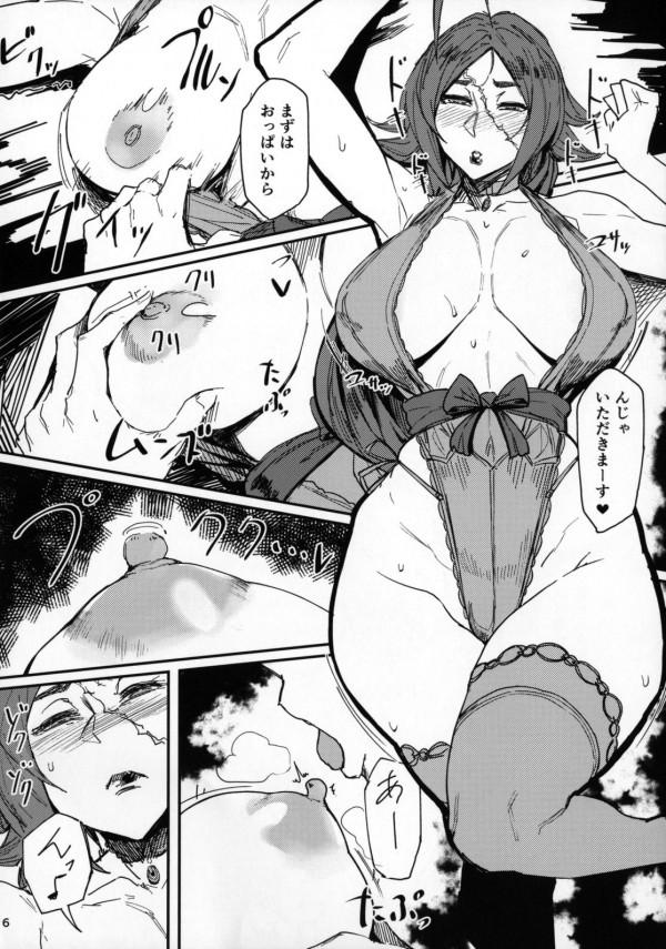 【FGO】フランシス・ドレイクにえっちなランジェリーを着させてご奉仕をさせるwwwおちんぽ舐めてるだけなのに感じてるwww【Fate エロ漫画・エロ同人】 (15)