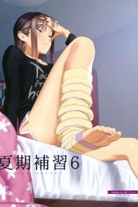 【エロ漫画・エロ同人】ママの再婚相手と実はエッチしまくってる娘のJKwww