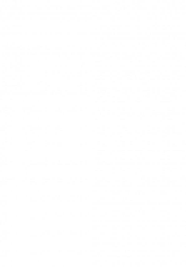 フナタリ霊夢ちゃんがお金欲しさにえっちなことをwww【東方 エロ漫画・エロ同人】 (19)