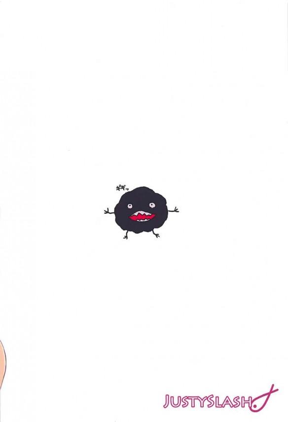 【双星の陰陽師 エロ同人】焔魔堂ろくろが音海繭良と化野紅緒にダブルフェラされ射精www (18)