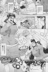 【エロ漫画・エロ同人】爆乳バスケJKが告白して物陰でセックスwww