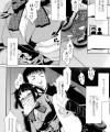 【エロ漫画・エロ同人】ヤンキーな年上の先輩を好きになった妹が告白して即ハメされて学校で肉便器として都合よく性処理される