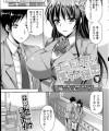 【エロ漫画】女教師であるお姉さんの事が大好きな男の子は我慢出来ず抱きついちゃう!【秋月たかひろ エロ同人】