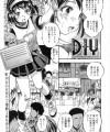 【エロ漫画】部屋に押しかけてきた隣のお姉さんに1週間の特濃一番搾りプレゼント!【にくしょ エロ同人】