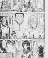 【エロ漫画・エロ同人】ライブ前にオナニーしちゃうアイドルが下衆に陵辱されそうな展開からイケメンに助けられ痴女り出すww