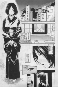 【エロ漫画・エロ同人誌】死んだ旦那と浮気してたJKをレイプしようと思ったらレイプされた未亡人www
