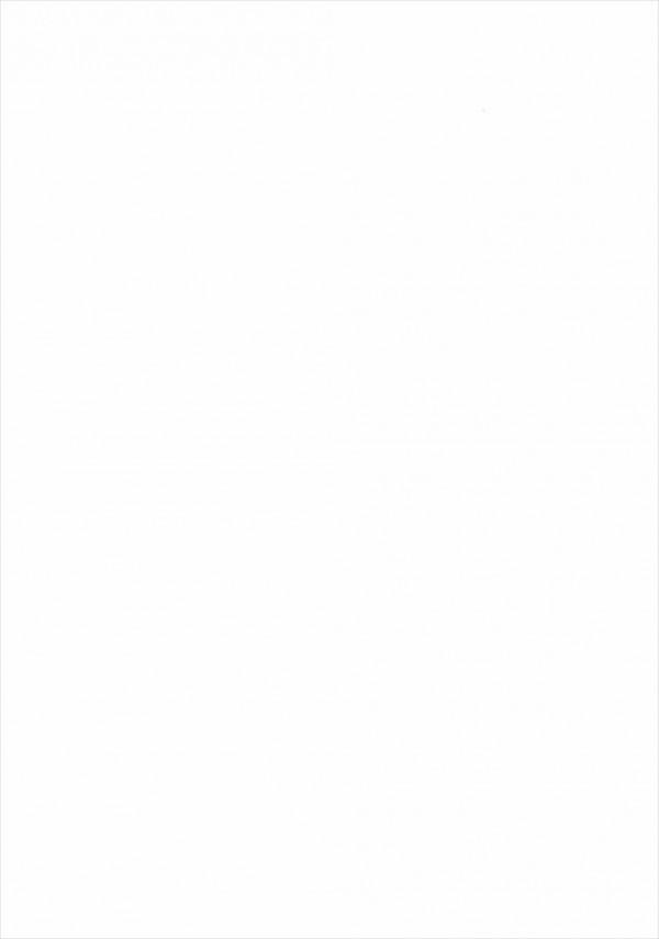 【FGO】アルトリア・ペンドラゴンがマスターにエッチなご褒美でフェラしてる件www【Fate エロ漫画・エロ同人】 (27)