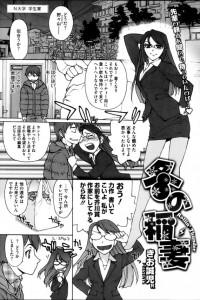 【エロ漫画】メイドコスの巨乳ちゃんが酔って誘って来たので中出しHしたった【きお誠児R エロ同人】