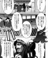 【エロ漫画・エロ同人】好きな相手選んでHできる権利を得た男子がエロボディの女教師と初セックスwww