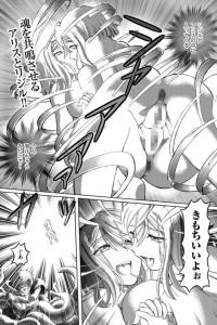【エロ漫画・エロ同人】スライム触手に拘束されてしまったヒロインが屈辱の陵辱プレイされてしまうwww