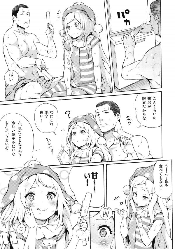 【東方】クラウンピースはおちんぽにアイスを零すとぺろぺろ舐めてくれるwwwもちろんそのままフェラしてもらうwww【エロ漫画・エロ同人】 (4)