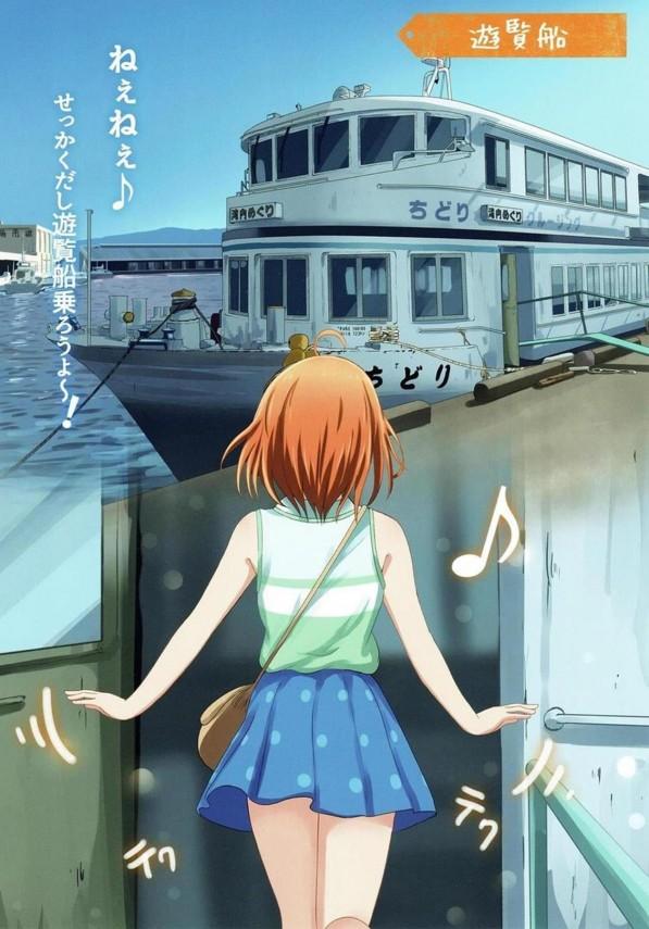 【ラブライブ!】高海千歌ちゃんとの夏休み♪色んな所にでかけちゃおう!【エロ漫画・エロ同人】 (9)