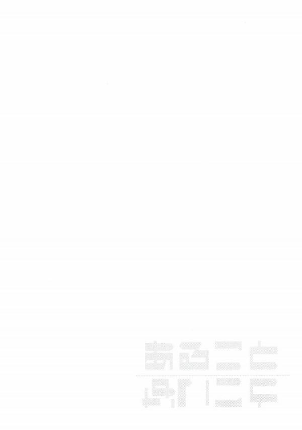【千年戦争アイギス】シビラとセーラを快楽で僕に夢中にさせてあげるんだ♡♡【エロ漫画・エロ同人】 (15)