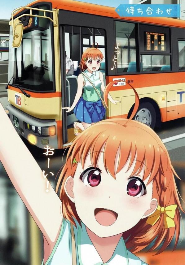 【ラブライブ!】高海千歌ちゃんとの夏休み♪色んな所にでかけちゃおう!【エロ漫画・エロ同人】 (7)