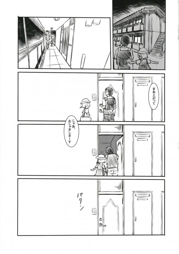 【東方】フランドール・スカーレットが発情して男たちを誘惑してるwww【エロ漫画・エロ同人】 (10)