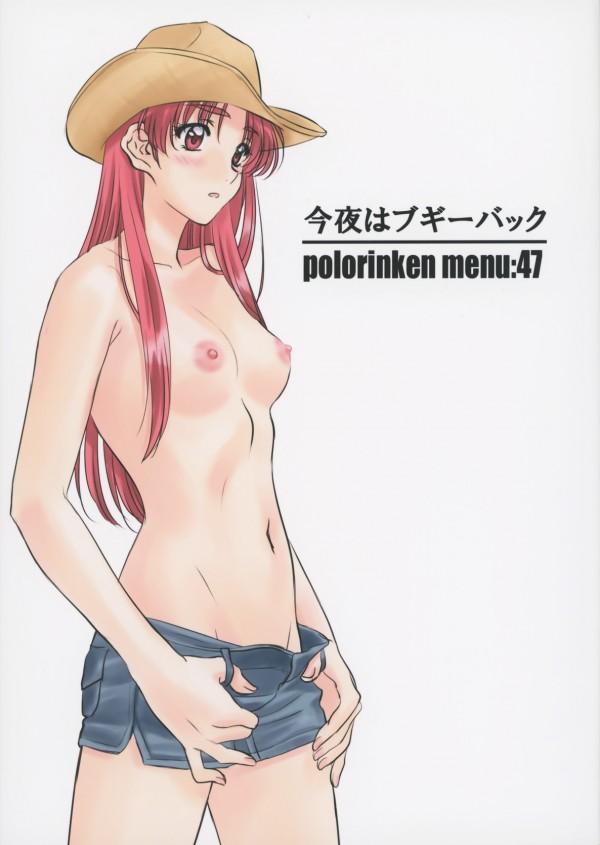 【センチ】安達妙子さんはエッチにあえぐし山本るりかのトロ顔は見逃せない♡♡【エロ漫画・エロ同人】 (1)