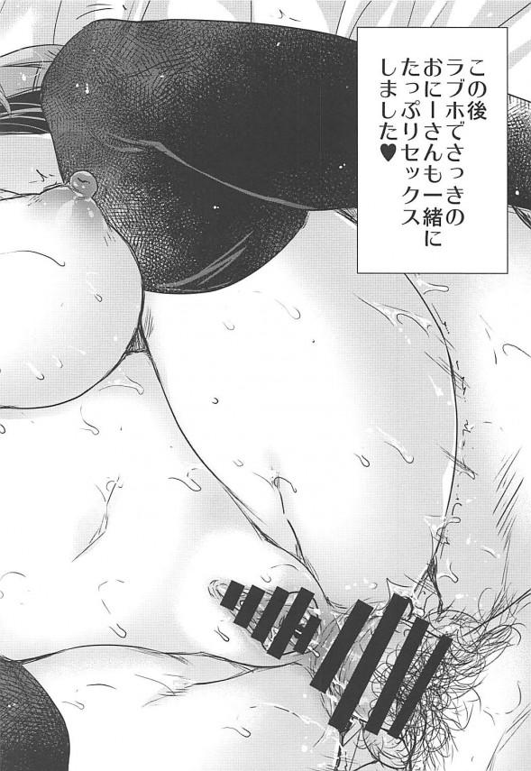 【東方】パチュリー・ノーレッジをえろえろの肉便器にしてしまったのですwww【エロ漫画・エロ同人】 (14)