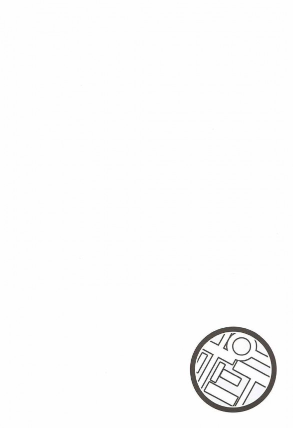【艦これ】伊401はおぱんつを履かずにまたから愛液をトロトロ~垂れ流してるwww【艦隊これくしょん エロ漫画・エロ同人】 (3)