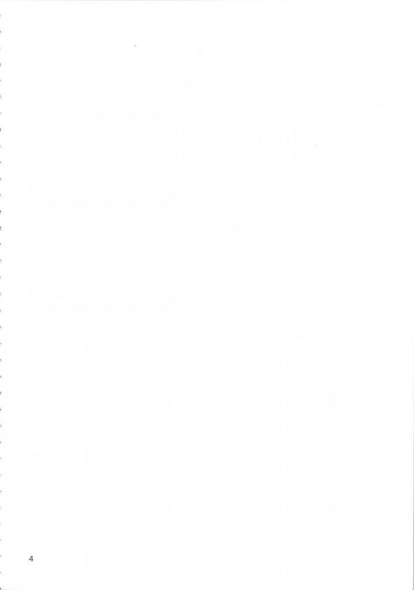 【プリアラ】剣城あきらちゃんとか琴爪ゆかりちゃんとか立神あおいちゃんがいきなり誘惑してきたwwこいつらwwww【エロ漫画・エロ同人誌】 (4)