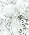 余を愛でるがよい! (Fate Grand Order) (2)