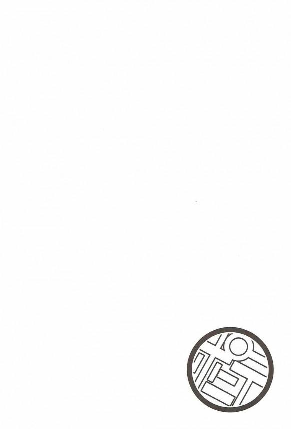 【艦これ】伊401はおぱんつを履かずにまたから愛液をトロトロ~垂れ流してるwww【艦隊これくしょん エロ漫画・エロ同人】 (20)