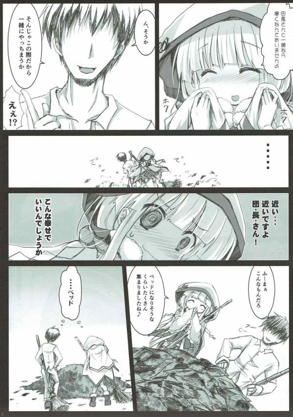 【フラワーナイトガール】ハツユキソウは団長と日光浴しながらセックスしちゃう♪【エロ漫画・エロ同人】 (5)
