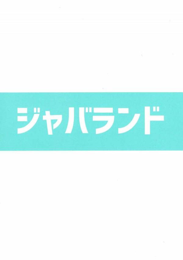 【アイマス】四条貴音の爆乳グラビアアイドルが発売されましたwww【エロ漫画・エロ同人】 (12)
