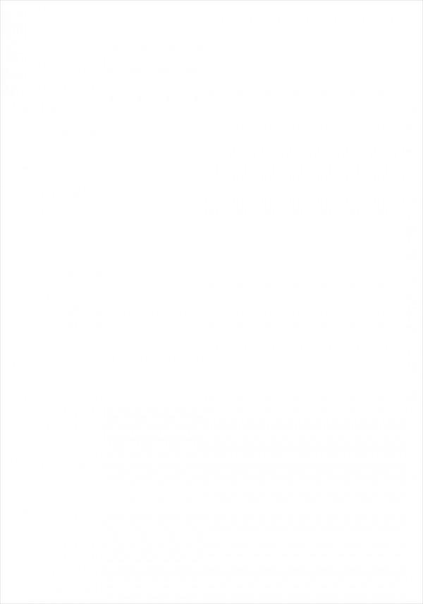 【東方】豊聡耳神子様がいやらしい手つきのマッサージで気持ちよくなってるwww【エロ漫画・エロ同人】 (2)