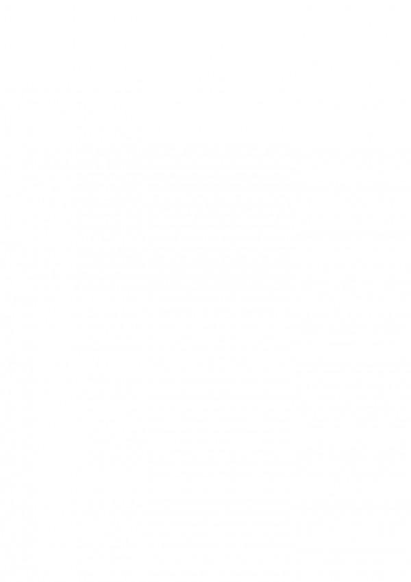 【東方】フランドール・スカーレットが発情して男たちを誘惑してるwww【エロ漫画・エロ同人】 (3)