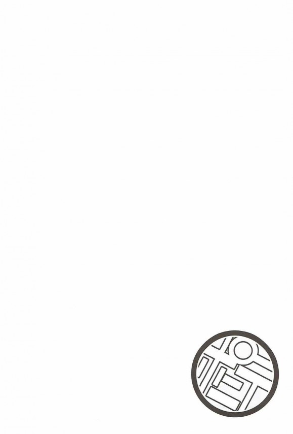 【艦これ】伊401はおぱんつを履かずにまたから愛液をトロトロ~垂れ流してるwww【艦隊これくしょん エロ漫画・エロ同人】 (34)