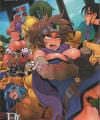 【ドラクエシリーズ エロ同人】マーニャがショタっ子勇者とセクロスしてるのを見て【無料 エロ漫画】