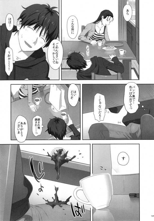 夏季補習の最中更衣室で寝ている女の子を先生がハメ撮りを開始www【エロ漫画・エロ同人】 (144)