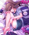 【エロ漫画・エロ同人】ショートパンツが似合う眼鏡JCをキモオタが拉致www