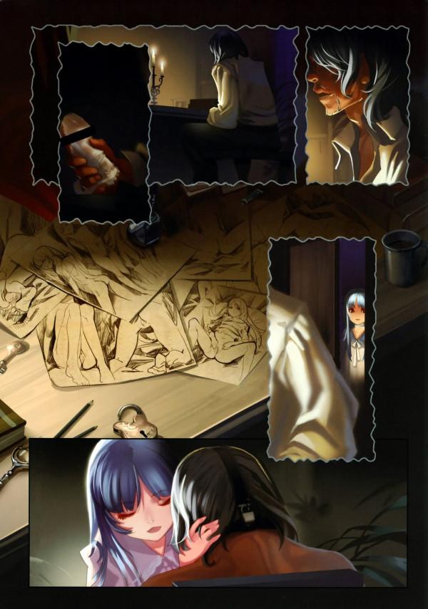 えっちなロリっ子はおちんぽを奴隷にしてオナニーをするwww【エロ漫画・エロ同人】 (15)