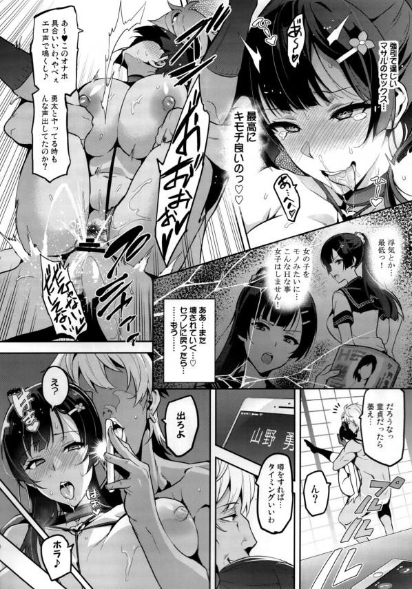 幼馴染で巨乳で美人な彼女は・・・実は寝取られていた・・?【エロ漫画・エロ同人】 (29)