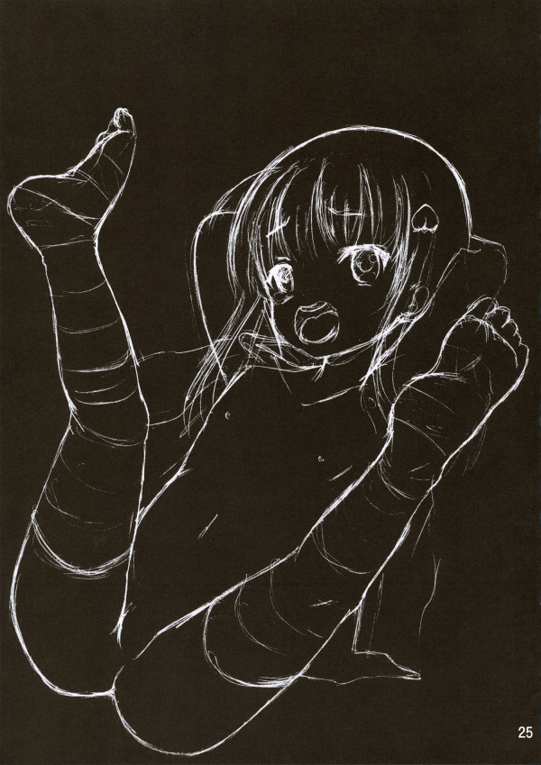 幼女を調教してしっかり開発しきるのが仕事ですwww【エロ漫画・エロ同人】 (24)
