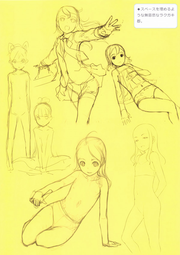 ロリっ子の体は美しすぎるwwwこんな華奢な体を犯せるとかwwww【エロ漫画・エロ同人】Decomposition And Choice Vol (15)