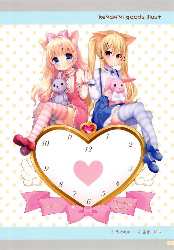 ロリかわの妹属性の写真集wwwきわきわのが多すぎwww【エロ漫画・エロ同人】 (8)