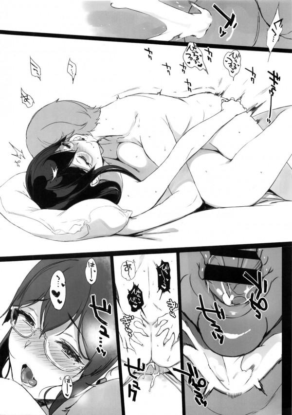 セックスではいつも完全にリード役目を追っている女子は授乳手コキで男子をイカせた後で正常位で生ハメするのだが無理に腰を動かさないつながったままの体制を維持して快楽が高まるのじっと待つポリネシアンスタイルのセックスで…【エロ漫画・エロ同人】 (6)