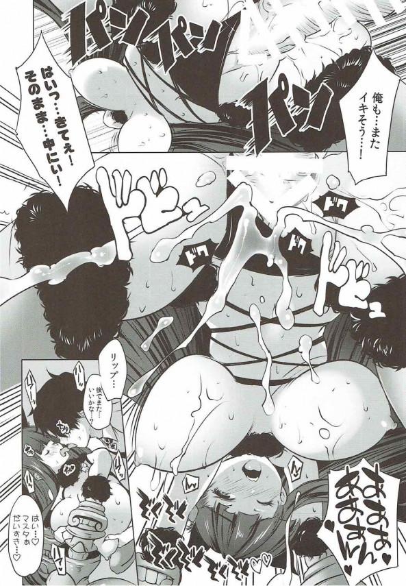 【FGO】パッションリップに胸を強調させる服を着せたら破壊力が♡♡これはこのまま♡♡【Fate エロ漫画・エロ同人】 (11)