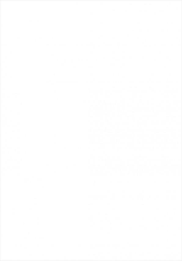 【東方】犬走椛ちゃんに交尾しませんかと誘われたから応じてやったwww【エロ漫画・エロ同人】 (2)